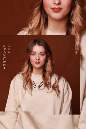 elya2