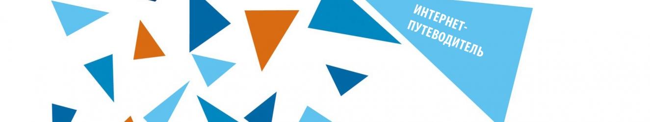 Прими участие в онлайн проекте «Медиа-школа для молодежи»