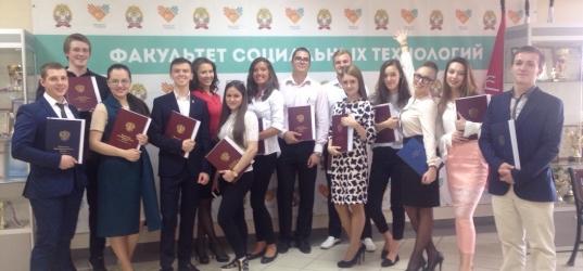 РАНХиГС заняла первое место по уровню зарплат российских выпускников