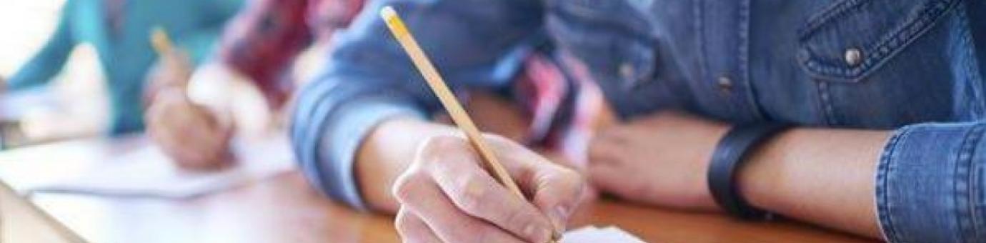 Опубликованы результаты экзаменов по «Журналистике» резервного дня