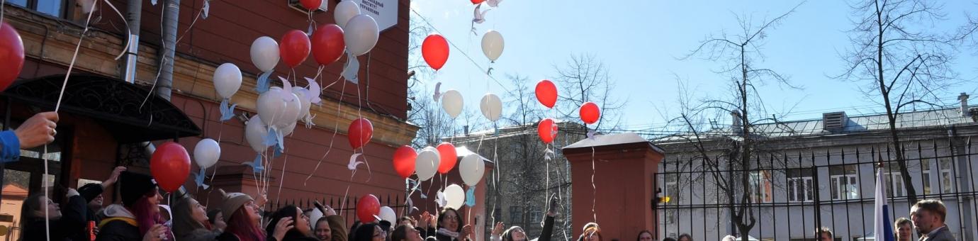 В Международный день птиц у стен здания ФСТ лучшая группа по результатам зимней сессии выпустила в небо воздушные шары