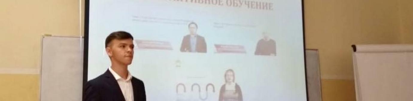 Учащиеся Академической гимназии №56 Санкт-Петербурга приступили к занятиям на ФСТ
