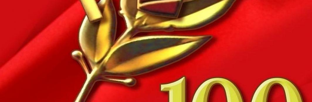 100 лет ВЛКСМ на ФСТ: интервью декана О.Кузина «Комсомолке», спецвыпуск газеты «Просто», фильм СЗИУ РАНХиГС