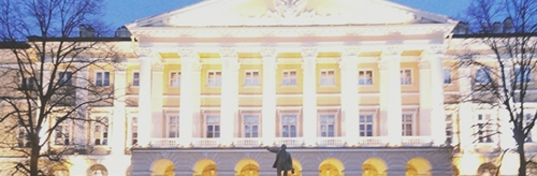 Комитет по науке и высшей школе проводит в 2018 году конкурс на соискание премий Правительства Санкт-Петербурга в области научно-педагогической деятельности.