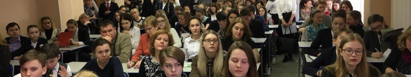 Школьники Петербурга представили научные работы на ФСТ