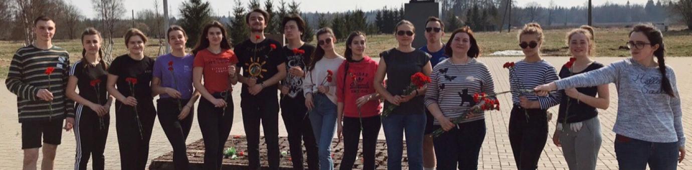 «Будь тем, кому не все равно,  будь тем, кто помнит спустя годы». Студенты ФСТ отправились в деревню «Большое Заречье» на ежегодную социальную акцию ко дню Победы.