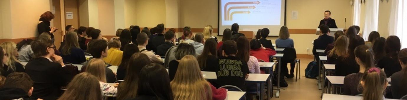 ФСТ принял более 100 участников «Зимней школы журналистики, рекламы и связей с общественностью — 2019»
