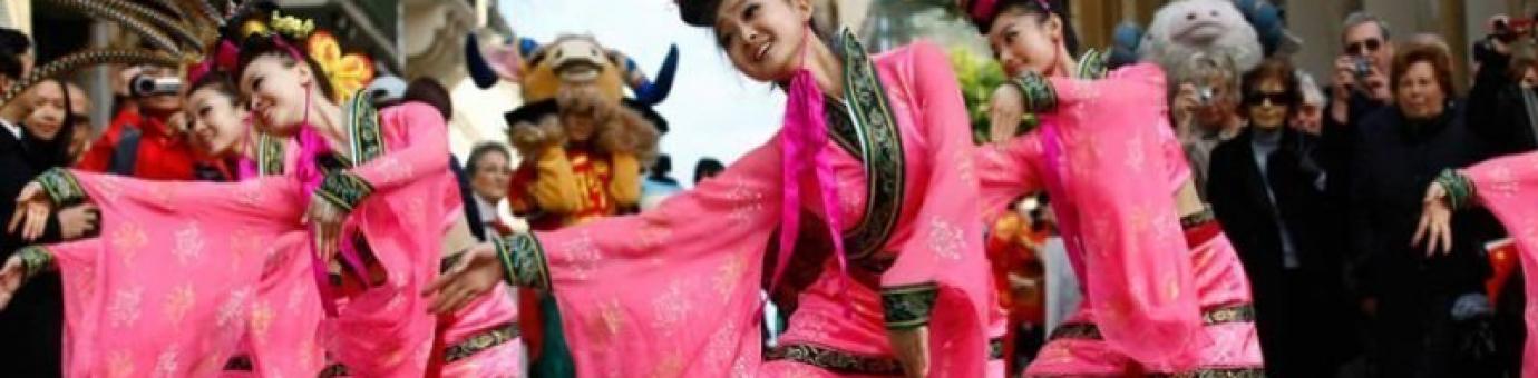 28 февраля Российско-китайский бизнес-парк приглашает всех к участию в Фестивале культуры народов Китая