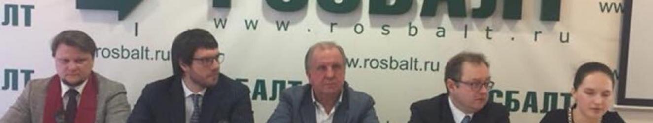 В ИА «Росбалт» обсудили легитимность выборов Президента России