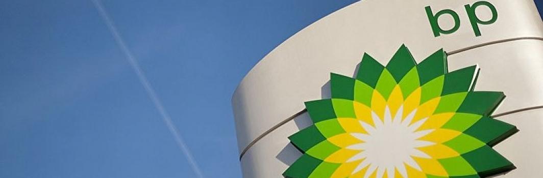 Стипендии компании BP для магистрантов и аспирантов в 2018-2019 учебном году