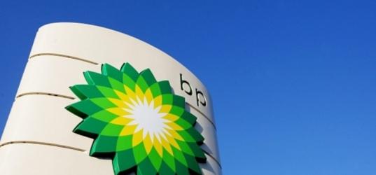 Открыт конкурс на стипендию British Petroleum (BP) для учащихся магистратуры и аспирантуры