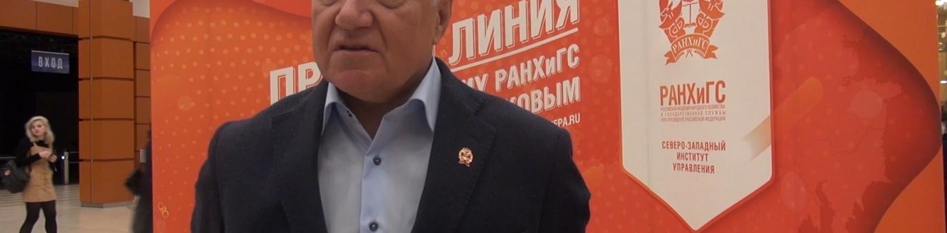 «По стопам президента»: в СЗИУ состоялась «прямая линия» с директором института – В.А. Шамаховым