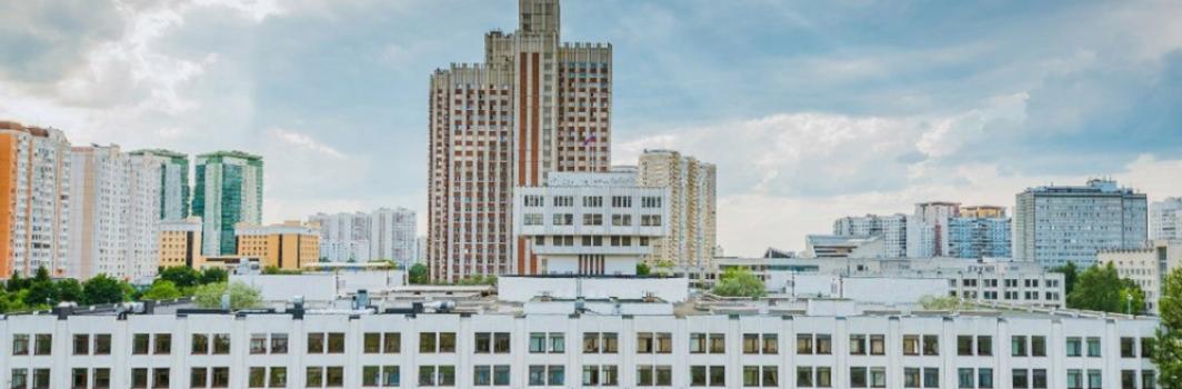 РАНХиГС вошла в первую тройку рейтинга российских вузов Forbes