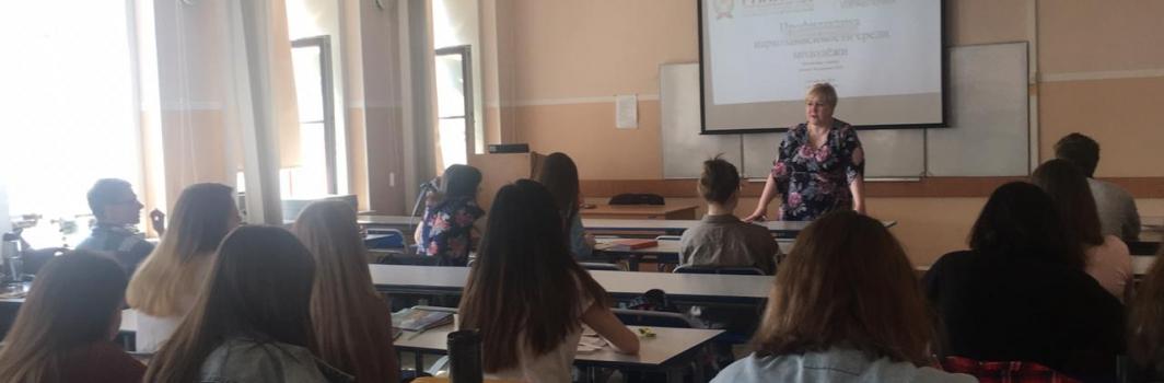 Открытая лекция «Профилактика наркозависимости среди молодежи» для студентов СЗИУ