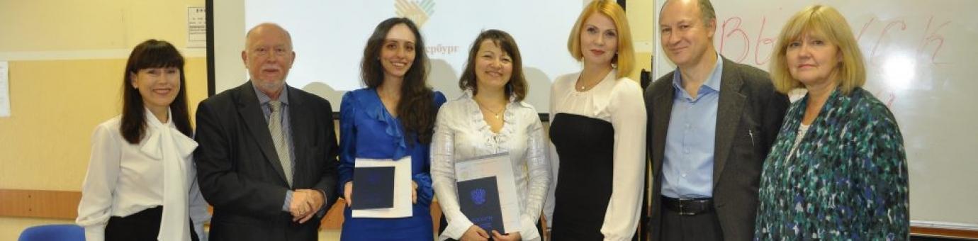На ФСТ состоялось вручение дипломов об окончании аспирантуры