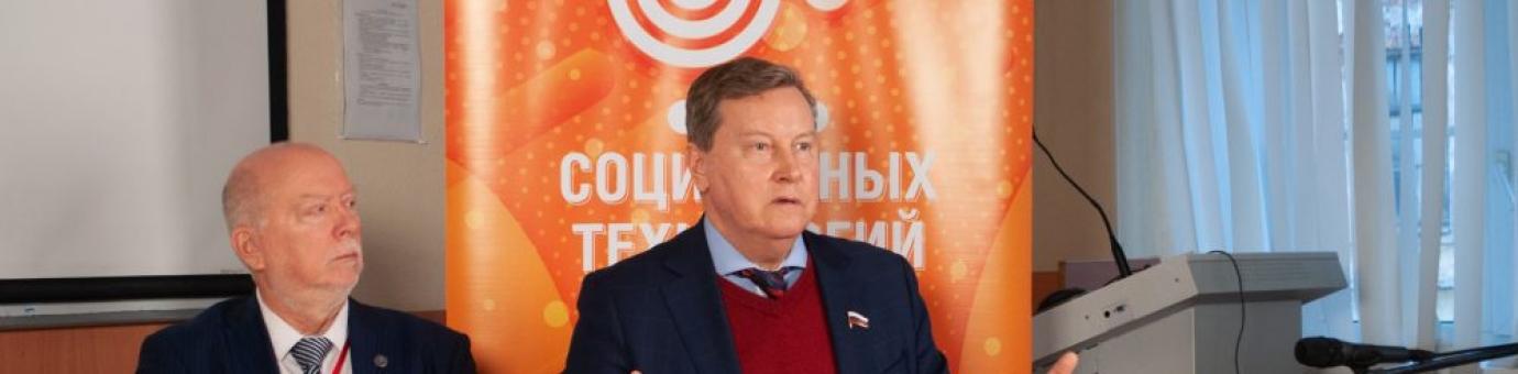 На ФСТ прошла встреча с депутатом Государственной Думы Федерального Собрания Олегом Ниловым