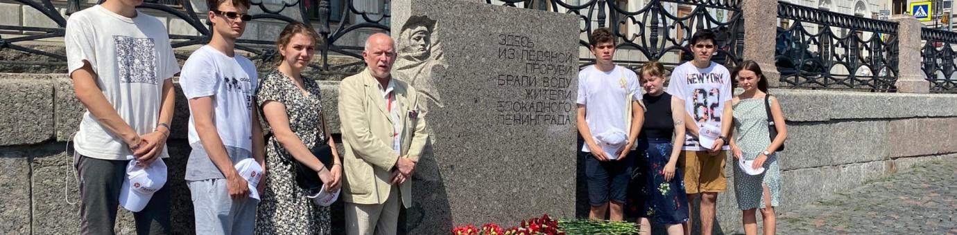 22 июня состоялось традиционное возложение цветов к памятнику героям блокадного Ленинграда