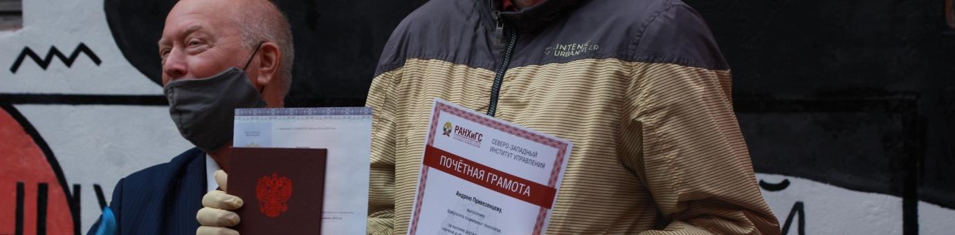 """На ФСТ состоялась торжественная церемония вручения дипломов заочной форме бакалавриата по специальностям """"Управление персоналом"""" и """"Социальной работа"""""""
