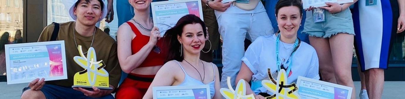 """Студенты ФСТ стали лауреатами федерального этапа """"Студенческой Весны – 2021"""""""