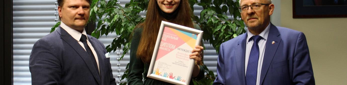 Объявлены победители конкурса творческих работ по некоммерческой рекламе «Социальный код»