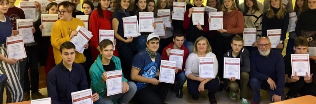 ФСТ  провел «Школу креативного лидерства» на площадке УОЦ «Академия» для учащихся Академической гимназии №56
