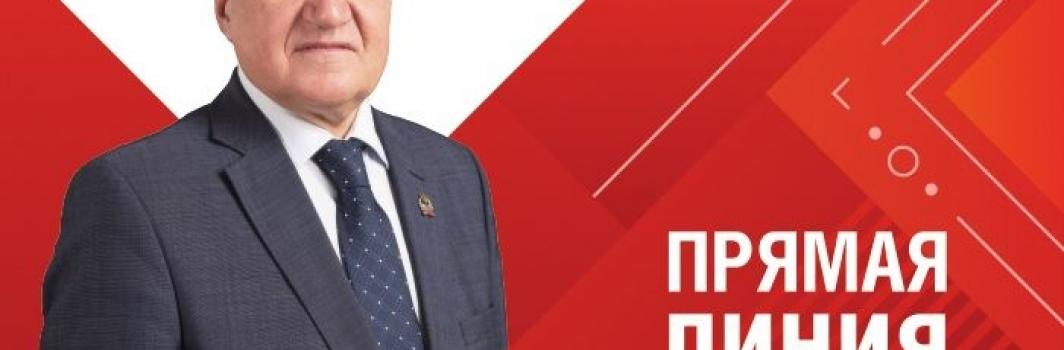 16 декабря 2020 года состоится Прямая линия с директором Северо-Западного института управления РАНХиГС Владимиром Александровичем Шамаховым.