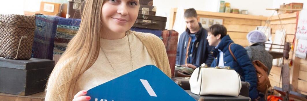 Студенты ФСТ рассказали об опыте участия в форуме «Ладога 2019»