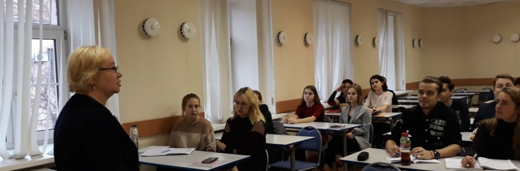 12 ноября 2019 года на ФСТ состоялся мастер-класс доцента ФЭиФ, кандидата экономических наук С.В. Чубинской-Надеждиной