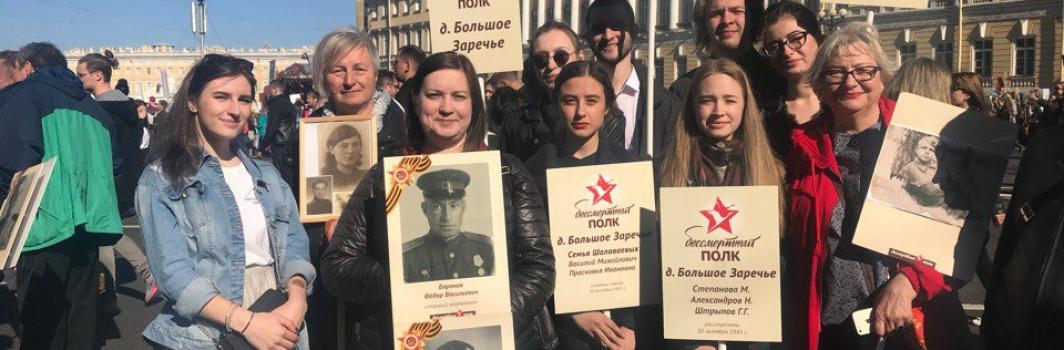 Студенты и работники ФСТ приняли участие в акции «Бессмертный полк»